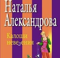 Читать русский язык 6 класс рыбченкова учебник онлайн читать