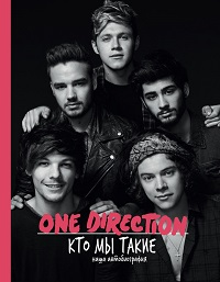 One Direction «One Direction. Кто мы такие»