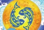 Павел Глоба «Рыбы. Астрологический прогноз на 2016 год»
