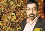 Павел Глоба «Самый полный астрологический прогноз на 2016 год»