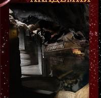 Ренард Фиерци «Чародейская Академия. Книга 2. Друзья-авантюристы»