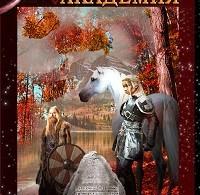 Ренард Фиерци «Чародейская Академия. Книга 3. Неисправимые нарушители»