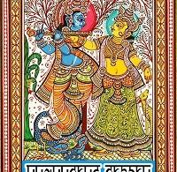 Сборник «Индийские сказки»