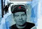 Сергей Довлатов «Зона. Записки надзирателя»