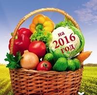 Татьяна Борщ «Лунный посевной календарь на 2016 год»
