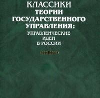 Владимир Мономах «Поучение»
