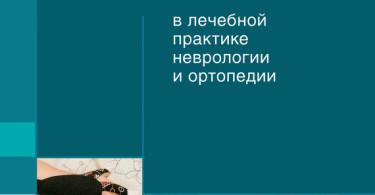 Ольга куно голос моей души читать весь текст бесплатно - 7