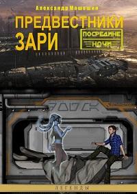 Кузнецов п с русская диалектология читать