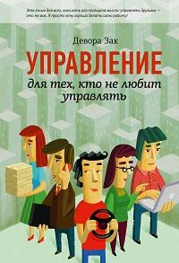 В виткович сказка среди бела дня читать онлайн