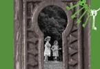 Маша Трауб «Замочная скважина»