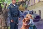 Михаил Самарский «Как Трисон стал полицейским, или Правила добрых дел»