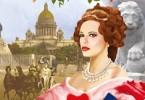Михаил Волконский «Жанна де Ламотт»