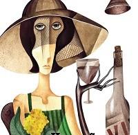 Нина Садур «Чудная баба»