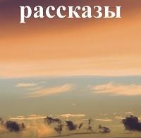 Вацлав Михальский «Собрание сочинений в десяти томах. Том первый. Повести и рассказы»
