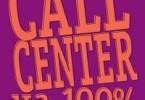 Александра Самолюбова «Call Center на 100%: Практическое руководство по организации Центра обслуживания вызовов»