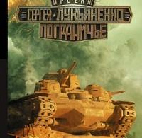 Дмитрий Казаков «Коллекционер»