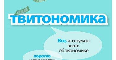 Читать онлайн книгу телеграмма