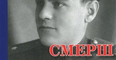 Александр Громов Вычислитель Скачать Бесплатно