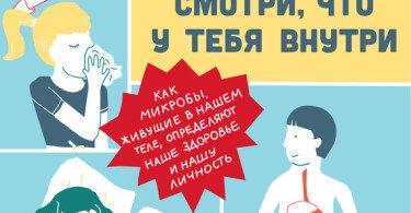 Инна Шаргородская Книги