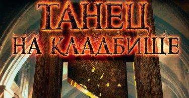 Флоринская русская литература читать