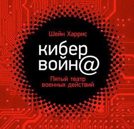 Книга Ги Дебор. Критические биографии