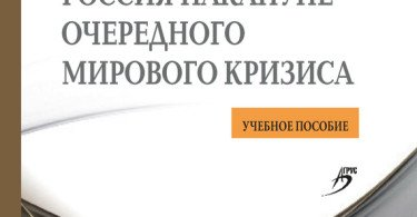 pdf математические методы