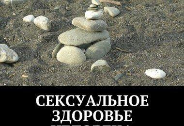 Учебник по обществу за 8 класс кравченко читать онлайн