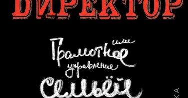 Книга Жених без лица. серия «Небесный дознаватель»