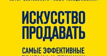Русский язык 5 класс ладыженская баранов тростенцова читать