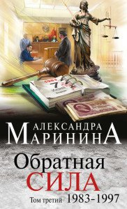 24439068-cover_415