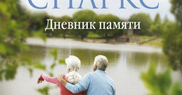 Рожденные с характером скачать книгу Евгении Белонощенко ...