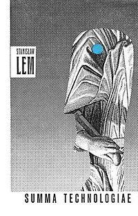 «Сумма технологии» Станислав Лем