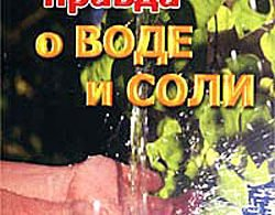 cover_12550