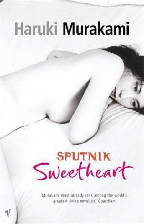 «Мой любимый Sputnik» Харуки Мураками