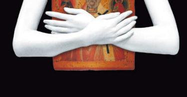 Учебник по обществознанию 8 класс боголюбов л.н читать