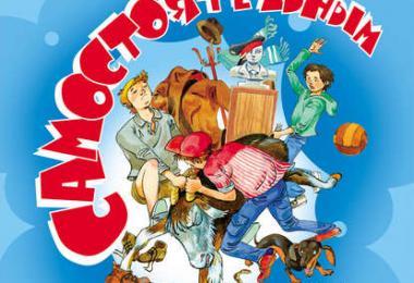Все узбекские сказки читать