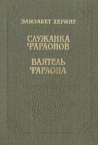 Анна Ольховская «Драконовское наслаждение»