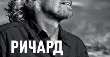 Русский язык краткий курс для поступающих в вузы читать