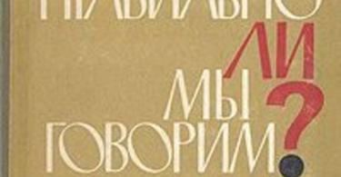 Комиксы и мангу читать онлайн на русском