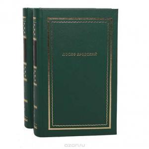 «Иосиф Бродский. Стихотворения и поэмы в 2 томах» Иосиф Александрович Бродский