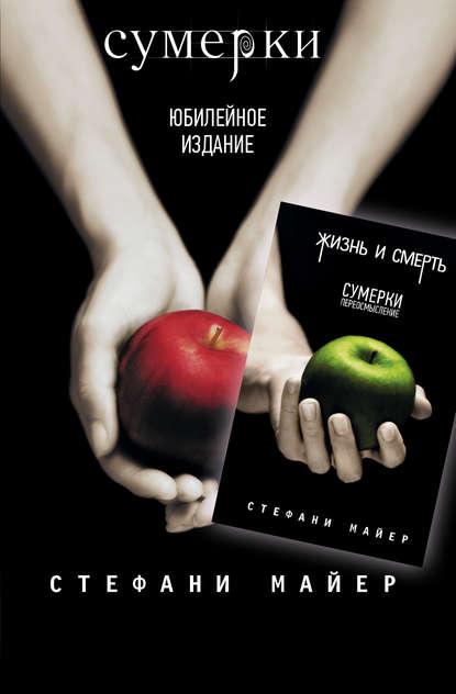Иванов о а екатерина ii и пётр iii история трагического конфликта читать