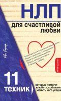азбука вязания скачать Fb2 Epub Rtf Txt читать онлайн м в