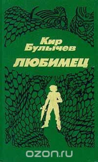 Грінченко ксеня читати онлайн