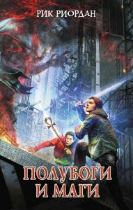 Читать книги в жанре космическая фантастика