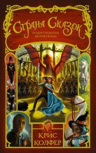 Читать книги жанр роман фантастика