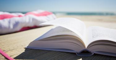 Книги для чтения летом
