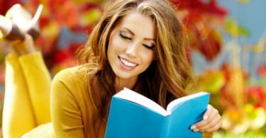 Книги от депреcсии