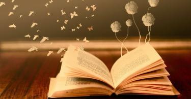 Подборки интеллектуальных книг