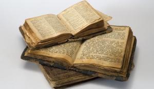 Известные книги 17 века