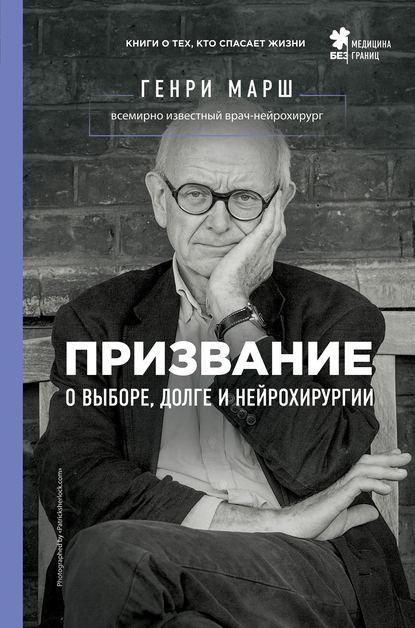 «Цена вопроса» Александра Маринина